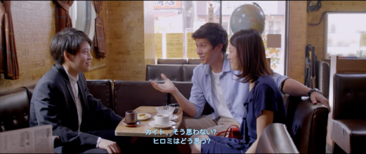 TI_Lead actors_Cafe